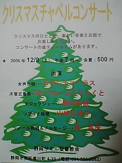 061116_223001