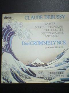(CD)ドビュッシー/ピアノデュオのための作品集