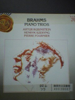 (CD)ブラームス/ピアノ三重奏曲第1番/第2番/ルービンシュタイン(Pf)/シェリング(vn)/フルニエ(vc)