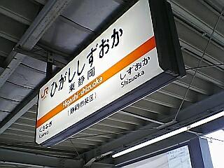電車で出勤