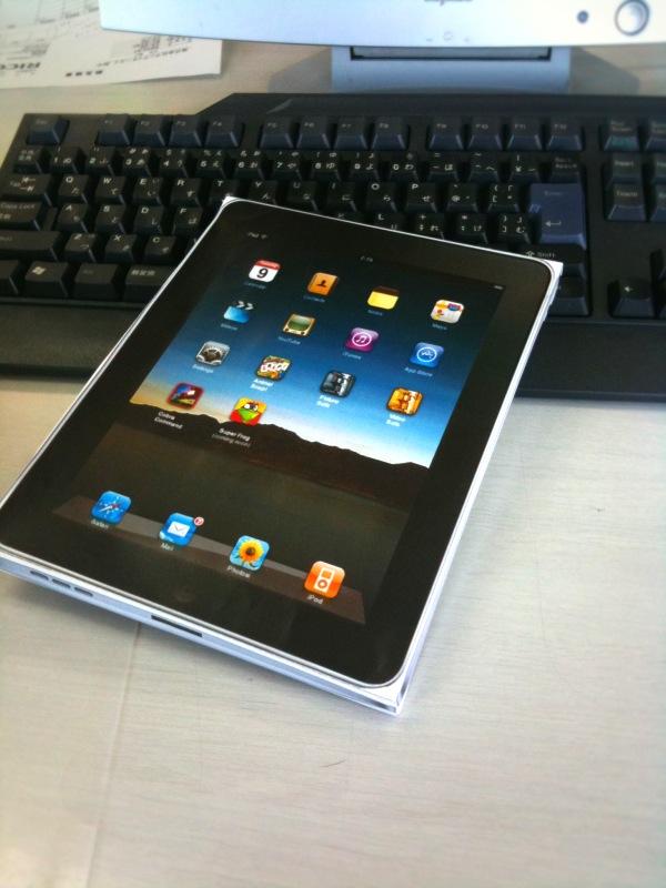 iPad!?