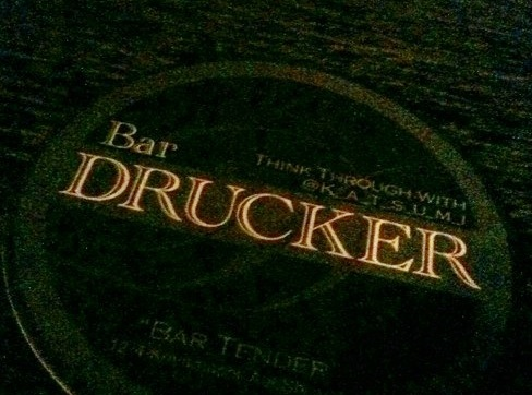 Bar DRUCKER